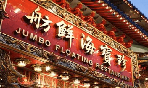 jumbo-floating-restaurant